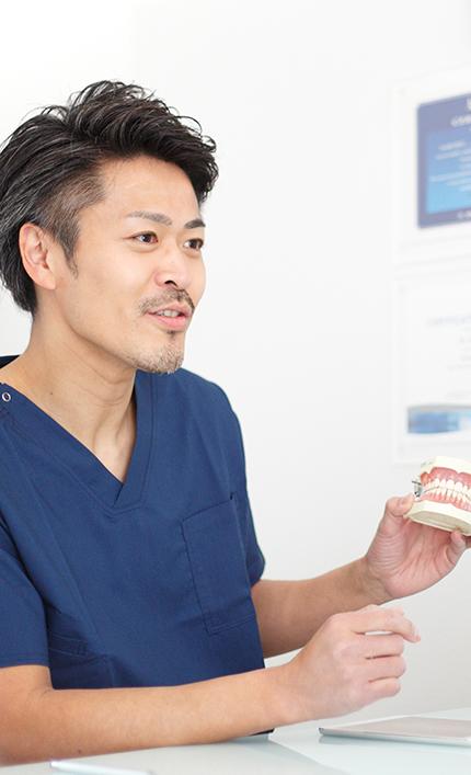 予防歯科の治療の流れ
