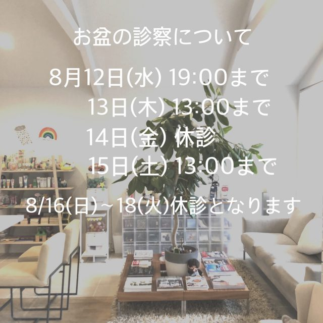 58EFA211-2F9D-49A0-B513-873D608D1793